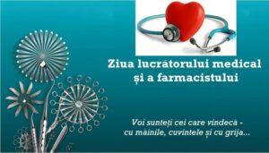 Ziua Lucrătorului Medical și a Farmacistului